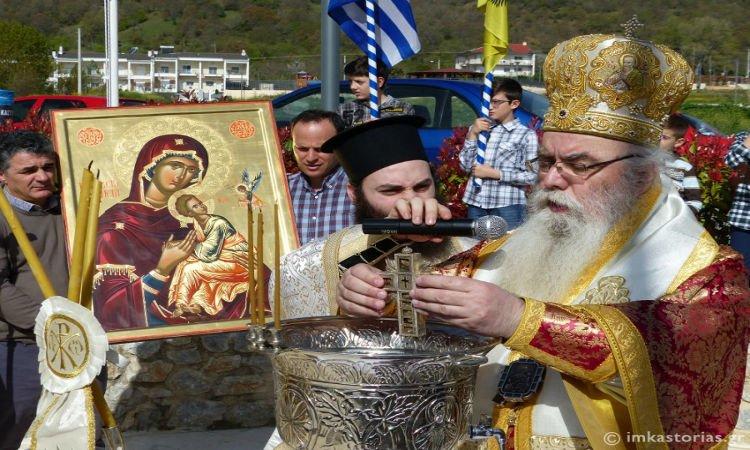 Η Σύναξη της Φοβεράς Προστασίας στην Ι.Μ. Καστοριάς