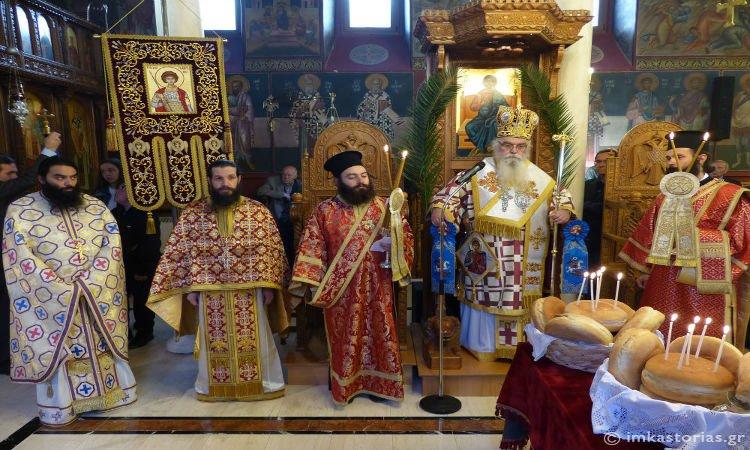 Λαμπρός εορτασμός του Αγίου Γεωργίου στην Ι.Μ. Καστοριάς