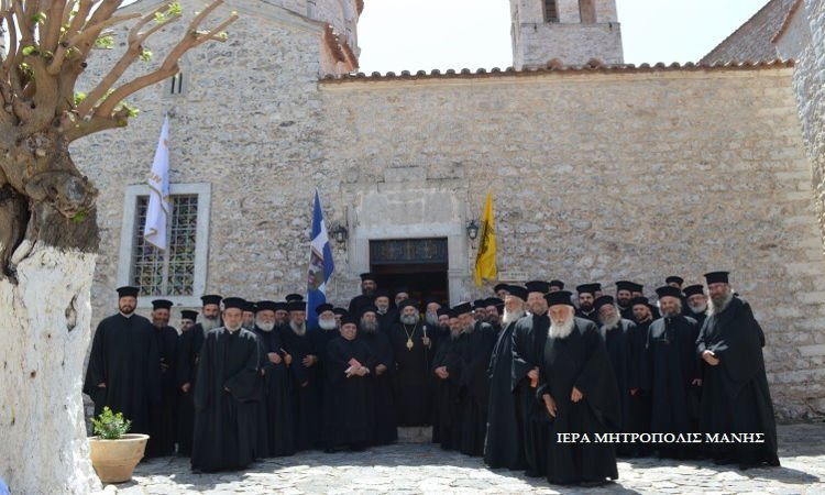 Πρώτη Ιερατική Σύναξη στην Ιερά Μητρόπολη Μάνης
