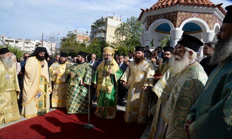 Η Πάτρα τίμησε τον Εθνομάρτυρα Ιερέα των Πατρών Γεώργιο