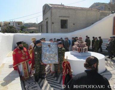 Ο εορτασμός του Αγίου Γεωργίου στη Σύμη