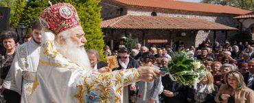 Πανηγύρισε στη Βέροια η Ιερά Μονή Παναγίας Δοβρά