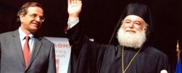 Αναστάσιμο Μήνυμα Πατριάρχου Αλεξανδρείας