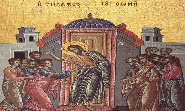 Η Κυριακή του Θωμά Πανήγυρις Αποστόλου Θωμά