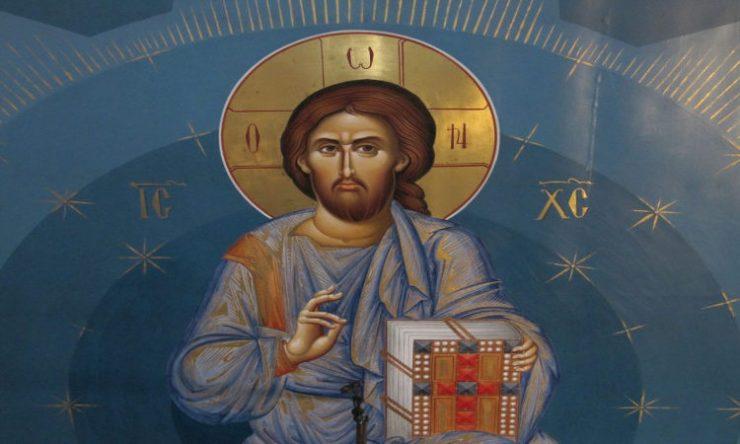 Ο Χριστός Ζει και Βασιλεύει