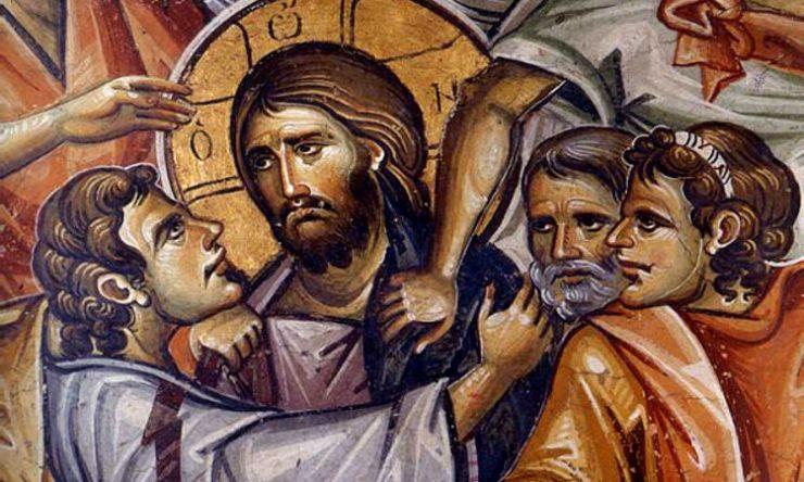 Ιούδας ο δούλος και δόλιος