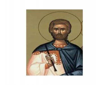 Άγιοι Πέτρος, Διονύσιος, Ανδρέας, Παύλος, Χριστίνα, Ηράκλειος, Παυλίνος και Βενέδιμος οι Μάρτυρες