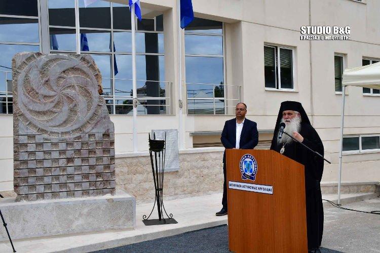 Αποκαλυπτήρια μνημείου πεσόντων αστυνομικών στην Αργολίδα