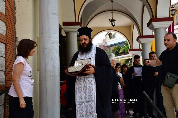 Αναχώρησε από το Ναύπλιο το Λείψανο της Αγίας Άννης
