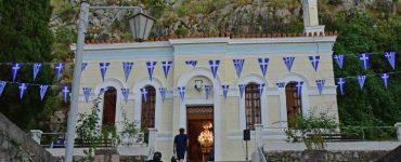 Εορτή Αγίου Ιωάννου Θεολόγου στο Εκκλησάκι του Καποδίστρια