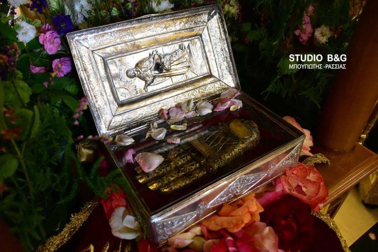 Λείψανο της Αγίας Άννης από το Άγιο Όρος στο Ναύπλιο