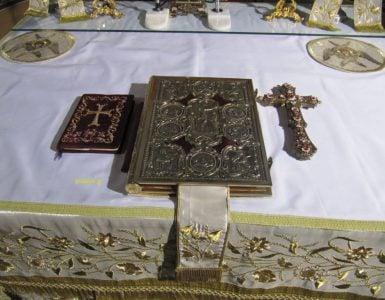 Ευαγγέλιο Κυριακής της Σαμαρείτιδος Ευαγγέλιο Κυριακής των 318 Αγίων Πατέρων