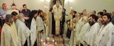 Εσπερινός Ευαγγελιστού Ιωάννου του Θεολόγου στην Άρτα