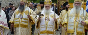 Λαμπρός εορτασμός της Αγίας Σοφίας της Κλεισούρας