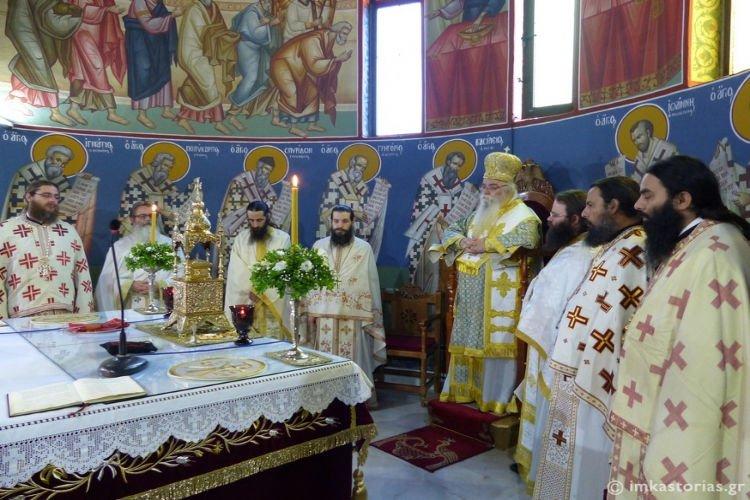 Τους Αγίους Κωνσταντίνο και Ελένη τίμησε η Καστοριά