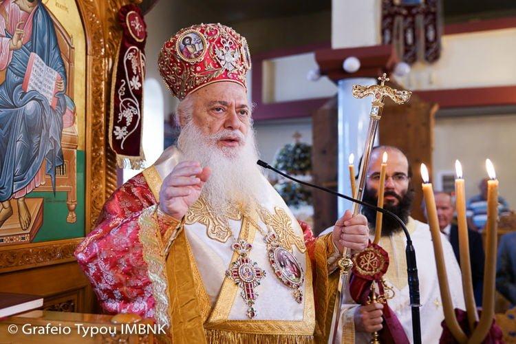 Εορτή του Αγίου Ιωάννου του Θεολόγου στην Ι.Μ. Βεροίας