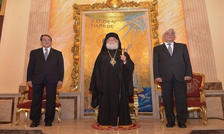 Οι Πρόεδροι Ελλάδος και Κύπρου στον Πατριάρχη Αλεξανδρείας