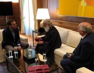Συνάντηση Πατριάρχου Αλεξανδρείας με τον Πρωθυπουργό