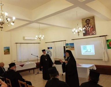 Ομιλία Μητροπολίτου Ιλίου στην Κύπρο για τα ναρκωτικά