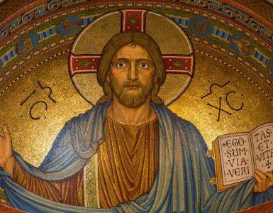 Πίστη στο Θεό Πίστη και λογική