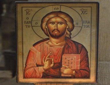 Η κυριαρχία του Χριστού Ιησούς Χριστός