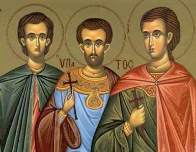 Άγιοι Λεόντιος, Υπάτιος και Θεόδουλος