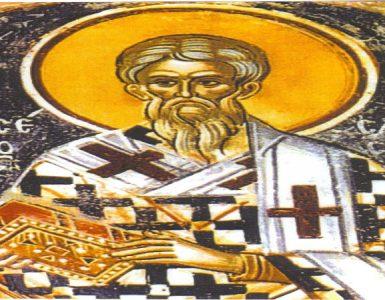 Άγιος Ευσέβιος