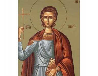 Άγιος Ιουλιανός από την Κιλικία