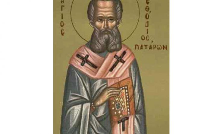 Άγιος Μεθόδιος ο Ιερομάρτυρας επίσκοπος Πατάρων