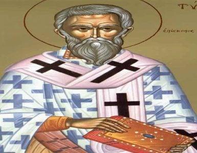 Άγιος Τύχων ο Θαυματουργός Επίσκοπος Αμαθούντος Κύπρου