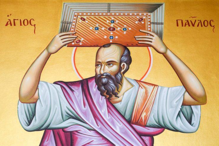 Πανήγυρις στη «Στήλη του Αποστόλου Παύλου» στην Κάτω Πάφο