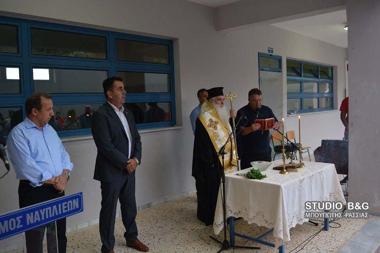 Κέντρο Εκπαιδευτικής Ρομποτικής εγκαινίασε ο Μητροπολίτης Αργολίδος Νεκτάριος