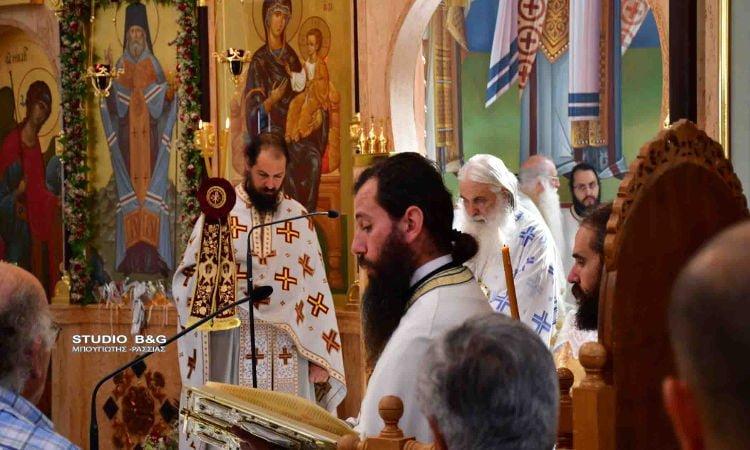 Αρχιερατική Θεία Λειτουργία στον Άγιο Λουκά Ναυπλίου