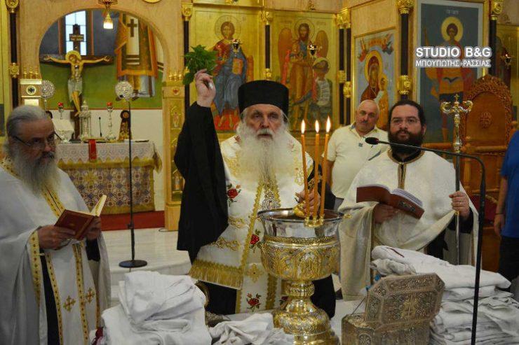 εορτασμοί για τον Άγιο Λουκά τον Ιατρό στο Ναύπλιο