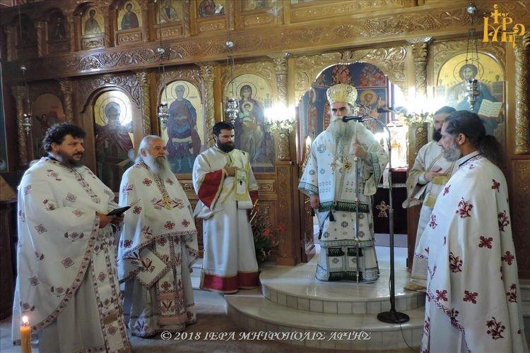 Αρχιερατική Θεία Λειτουργία στην Ι.Μ. Άρτης