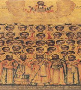 Παράκλητοι των Χριστιανών χρηματίσαντες