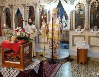 Η Ι.Μ. Καστοριάς τίμησε τον Ιερέα Βασίλειο Καραπαλίκη