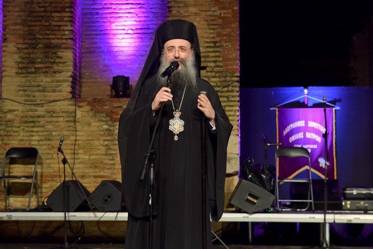 Πατρών Χρυσόστομος Η Μακεδονία είναι μία και Ελληνική