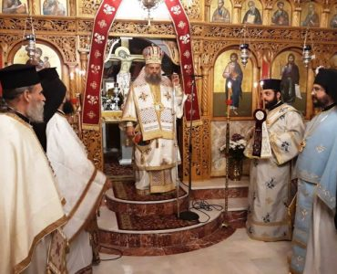 Ιερά Αγρυπνία στον Άγιο Νικόλαο τον εν Βουναίνης