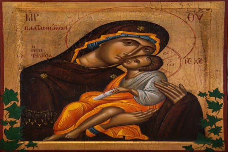 Εορτάζει η Παναγία «Πλατανιώτισσα» στα Τρίκαλα