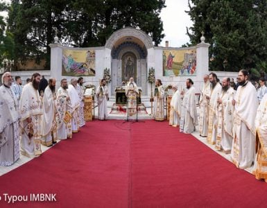Θεία Λειτουργία στο Βήμα του Αποστόλου Παύλου στη Βέροια