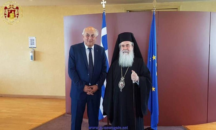 Ο Πατριάρχης Ιεροσολύμων στην Ελλάδα