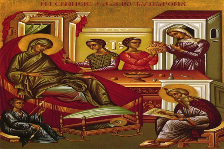 Γενέθλιο Αγίου Ιωάννου του Προδρόμου και Βαπτιστού