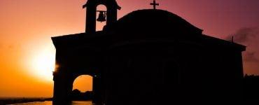 Θεία Λειτουργία στο ακριτικό Ακόντιο