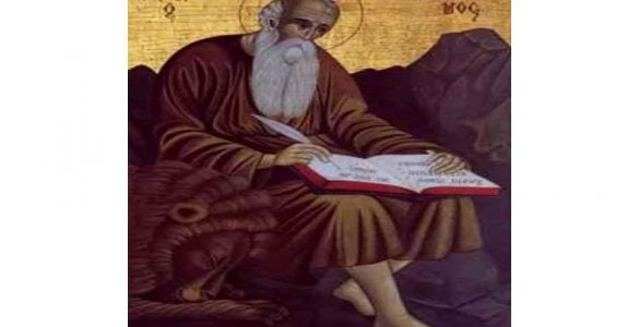 Αγρυπνία Οσίου Ιερωνύμου στην Αρχιεπισκοπή Αθηνών