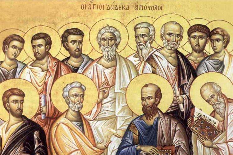 Ποιοι ήταν οι Άγιοι Απόστολοι