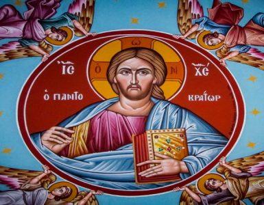 Ο Θεός Πατέρας είναι κοντά μας...
