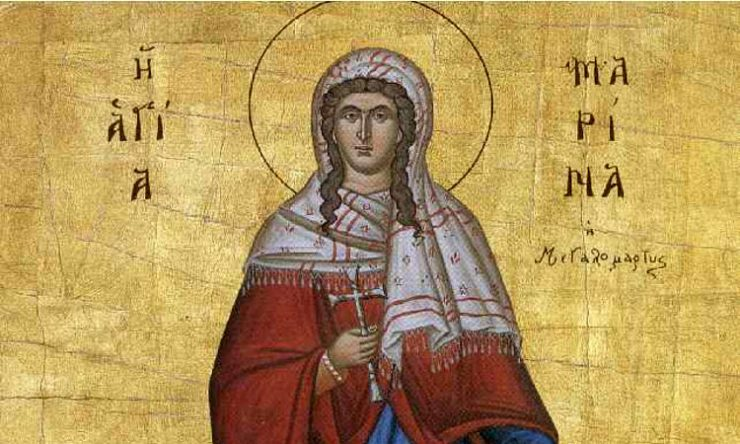 Αγία Μαρίνα η Μεγαλομάρτυς