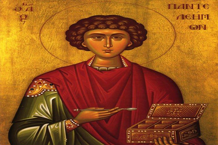 Άγιος Παντελεήμων ο Μεγαλομάρτυρας και Ιαματικός