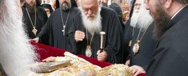 Αρχιεπίσκοπος: Προσέφερε πολλά στην Εκκλησία ο Λαρίσης Ιγνάτιος